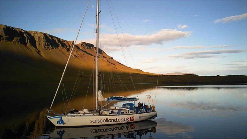 Icelandic Challenge 2016